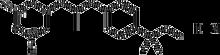 Amorolfine HCl 100mg