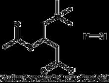 O-Acetyl-L-carnitine HCl 5g