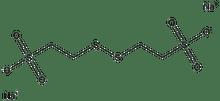 Dimesna (Disodium 2,2'-dithiobisethane sulfonate) 5g