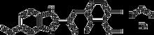 Omeprazole sodium hydrate 100mg