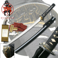 Ryumon Hand Forged Folded Practical Dragon Wakizashi Sword