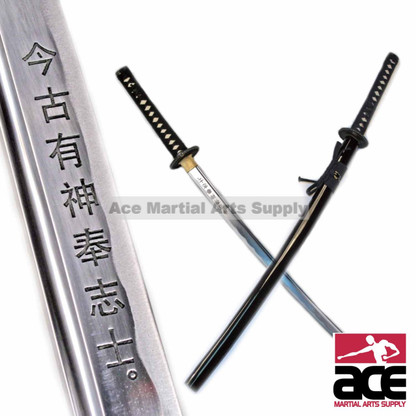 How Big Is A Cord Of Wood >> Handmade Last Samurai Movie Katana Sword w/ Engraving in Los Angeles Store
