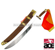 Carbon Steel Chinese Martial Art Broad Sword Scabbard