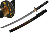"41"" total length. Sharp high carbon steel blade. Iron guard w/ intricate dragon design. Ray skin covered handle. Hardwood scabbard w/ dragon design."