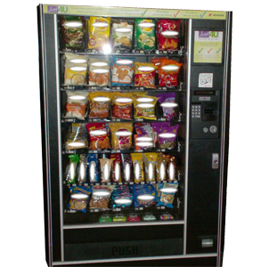 vendingmachines.jpg
