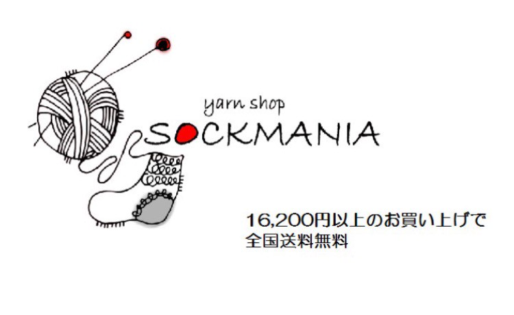 sockmania.jpg
