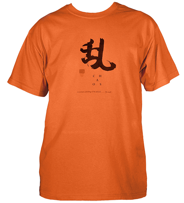 kanji-calligraphy-men.png