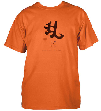 Men's Standard Regular Cotton Calligraphy