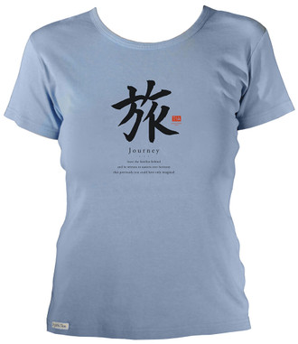 Women's Organic Cotton Short Sleeve Calligraphy