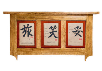 Calligraphy Clay Triptych Solid Oak Craftsman Style Frame