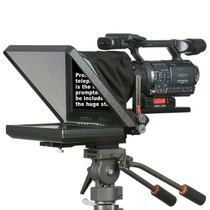 Prompter People Proline 17 Teleprompter