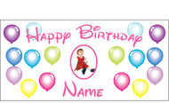 Birthday Banner Sign Vinyl 12