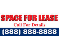For Lease Banner Sign Vinyl Style 1400