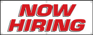 Now Hiring Vinyl Banner Sign White Background with Bold Dark Red Letters and Black Drop Shadow