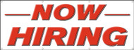 Now Hiring Banner Sign white background with bold red lettering and black drop shadow