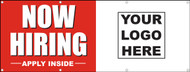 Now Hiring Apply Inside with Your Company Logo