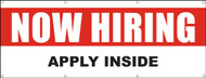 Now Hiring Apply Inside Banner Sign Red Background with Bold White Lettering and Apply Inside with Black Lettering