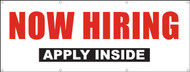 Now Hiring Apply Inside Sign Banner White Background with Bold Red Now Hiring Lettering and Black Background with Apply Inside White Lettering