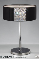 Diyas IL31170/BL Evelyn Table lamp Black
