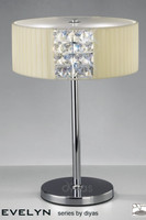 Diyas IL31170/CR Evelyn Table lamp Cream