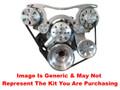 VIPS - Turbo Trac Serpentine Drive System - Small Block Mopar - Polished w/ Power Steering