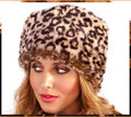 Leopard Faux Fur Cossack Hat