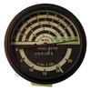 ER- AR50954 John Deere Tachometer