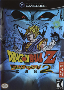 *USED* DRAGON BALL Z BUDOKAI 2 [T] (#074272562539)