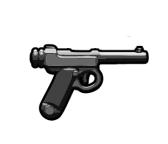 Nambu Japanese pistol