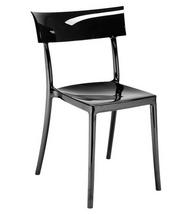 Kartell Catwalk Chair