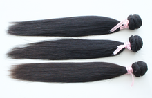 Bundle Deal Vertical Collection 6.0 - Virgin Straight - 100% Peruvian