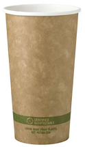 20 oz Kraft Paper Cups  | Sample