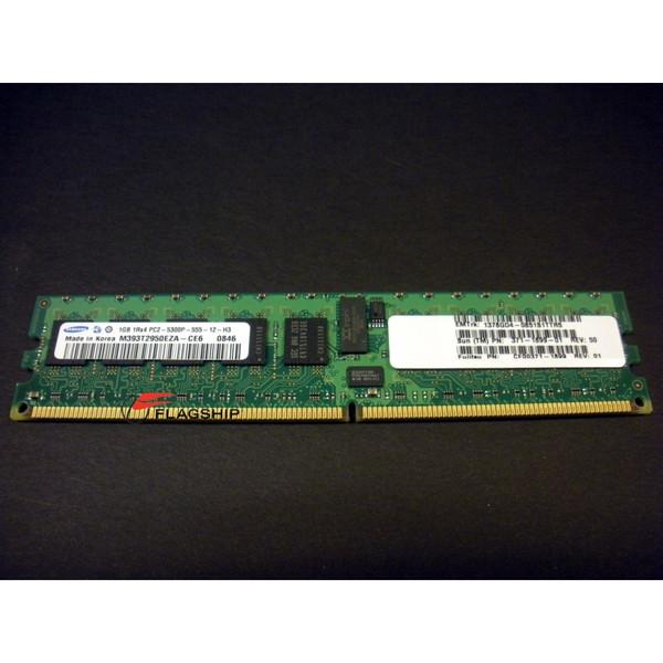 Sun 371-1899 1GB (1x 1GB) Memory DIMM for M4000 M5000 via Flagship Tech
