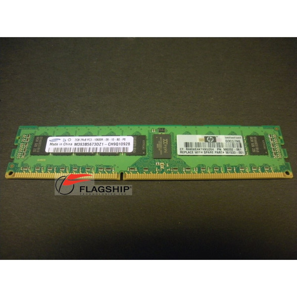 HP 500656-B21 500202-061 501533-001 2GB (1x 2GB) Memory Kit
