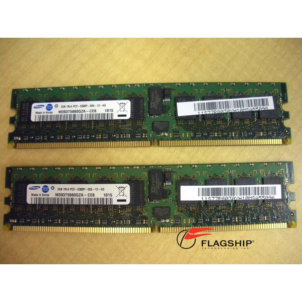 IBM 4532-82XX 4GB (2x 2GB) Memory Kit (77P8030)