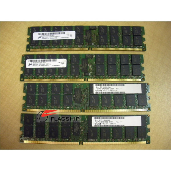 Sun SEWX2D2Z 32GB (4x 8GB) Memory Kit for M3000 (371-4803)
