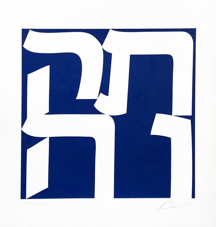 robert-indiana-hope-hebrew.jpg