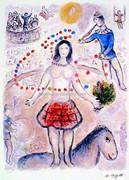 Chagall Danseuse Au Flutiste Signed Sn Giclee W/coa