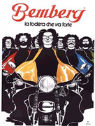Cool Rene Gruau Bemberg Italy Large Fine Art Poster