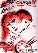 Marc Chagall Lithographe III Rare Two Prints Published by Mourlot Paris