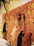 Splendid Salvador Dali Signed Ltd Ed Wailing Wall With COA
