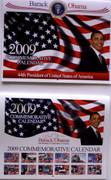 Barack Obama 2009 Collectible Wall Calendar
