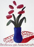 Great David Hockney Flower Study