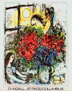 Dynamic Chagall La Chevauchee