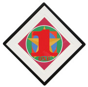 Exciting Robert Indiana, One from the American Dream Portfolio, 1997