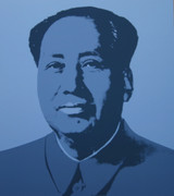 Andy Warhol Mao #1 Sunday B Morning Serigraph Silkscreen Print