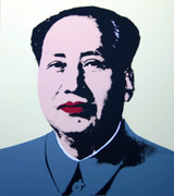 Andy Warhol Mao #5 Sunday B Morning Serigraph Silkscreen Print