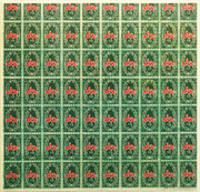 Hand Signed S&H Green Stamps By Andy Warhol FramedRetail $10K