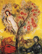 Tree Over Village By Marc Chagall Retail $1.6K