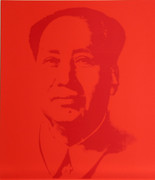 Andy Warhol (after) Mao 3 Sunday B Morning Serigraph Silkscreen Print